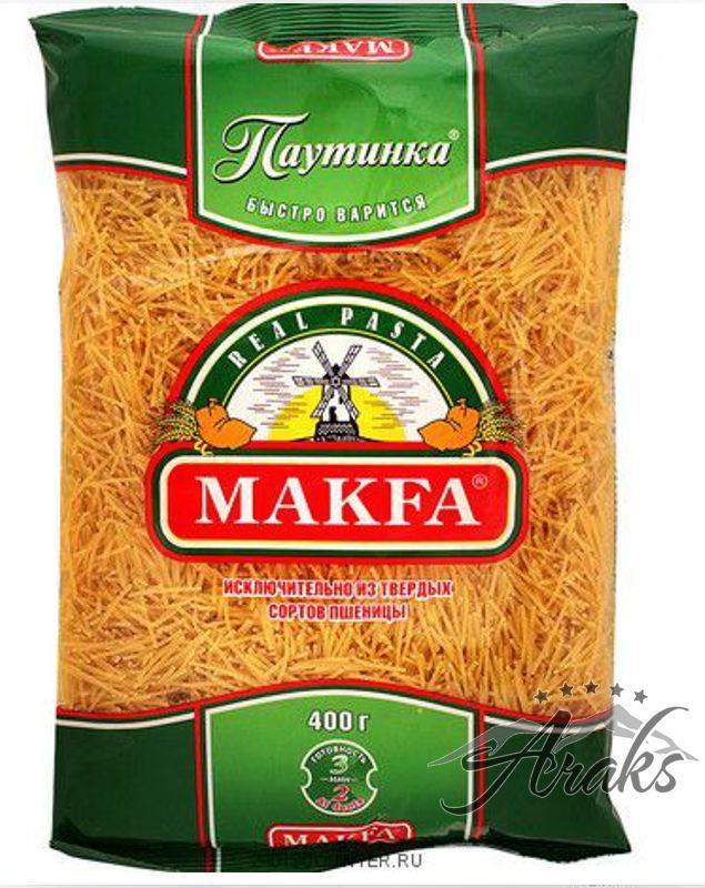 Makfa Angel Hair Vermicelli 20 450gr 202 4 5 Pautinka Araks